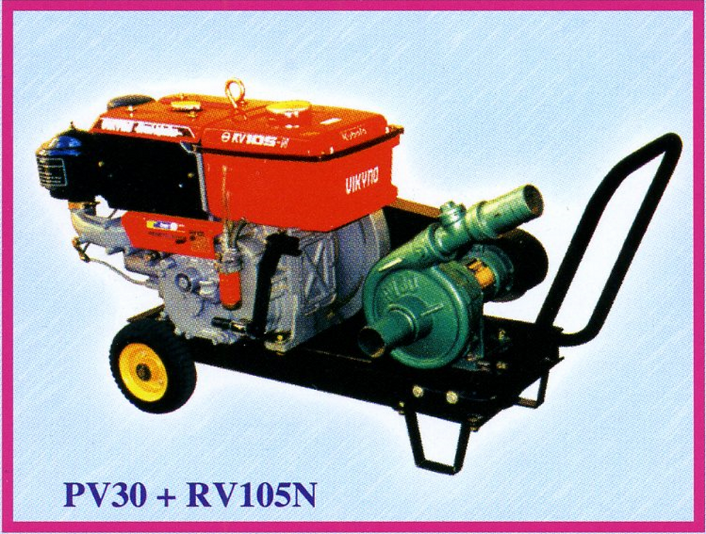 Máy bơm nước PV30 + RV105N