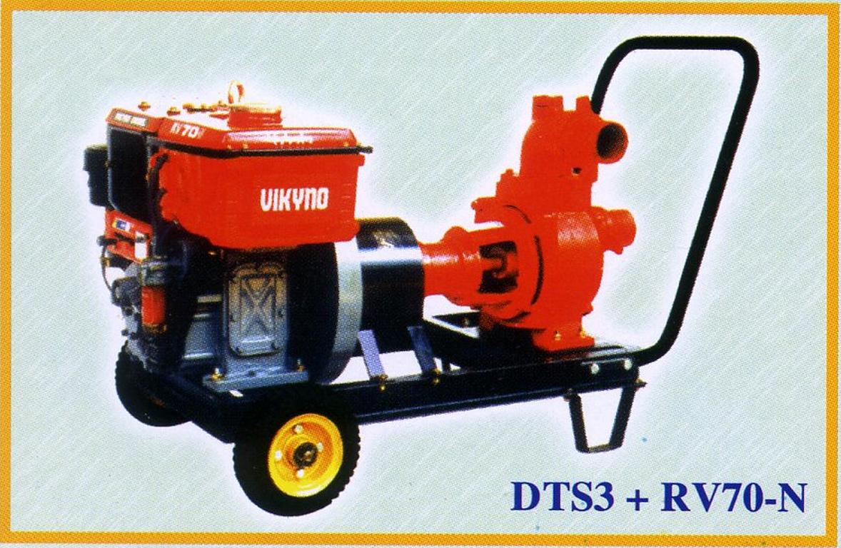 Máy bơm nước DTS3 + RV70N