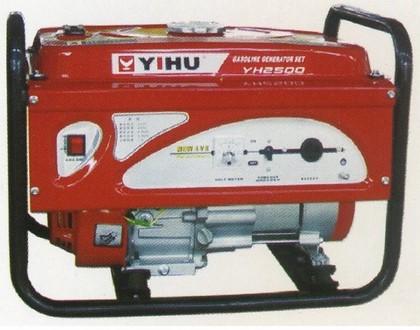 Máy phát điện Yihu YH2500
