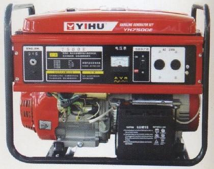 Máy phát điện Yihu YH7500E